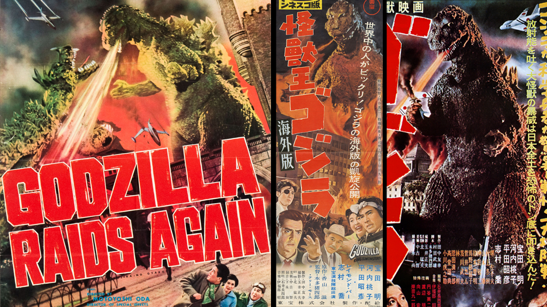 Godzilla is the undisputed king of monsters.